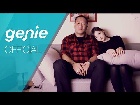 (+) 프리스타일 (Free Style)  _  차가운 손 (Feat XOXO)