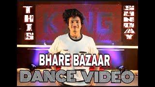 BHARE BAZAAR/NAMASTE ENGLAND/BADSHAH SONG/ BOLLYWOOD DANCE VIDEO
