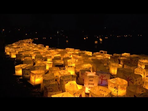 One World's WATER LANTERN FESTIVAL - Buffalo, NY 5/26/18