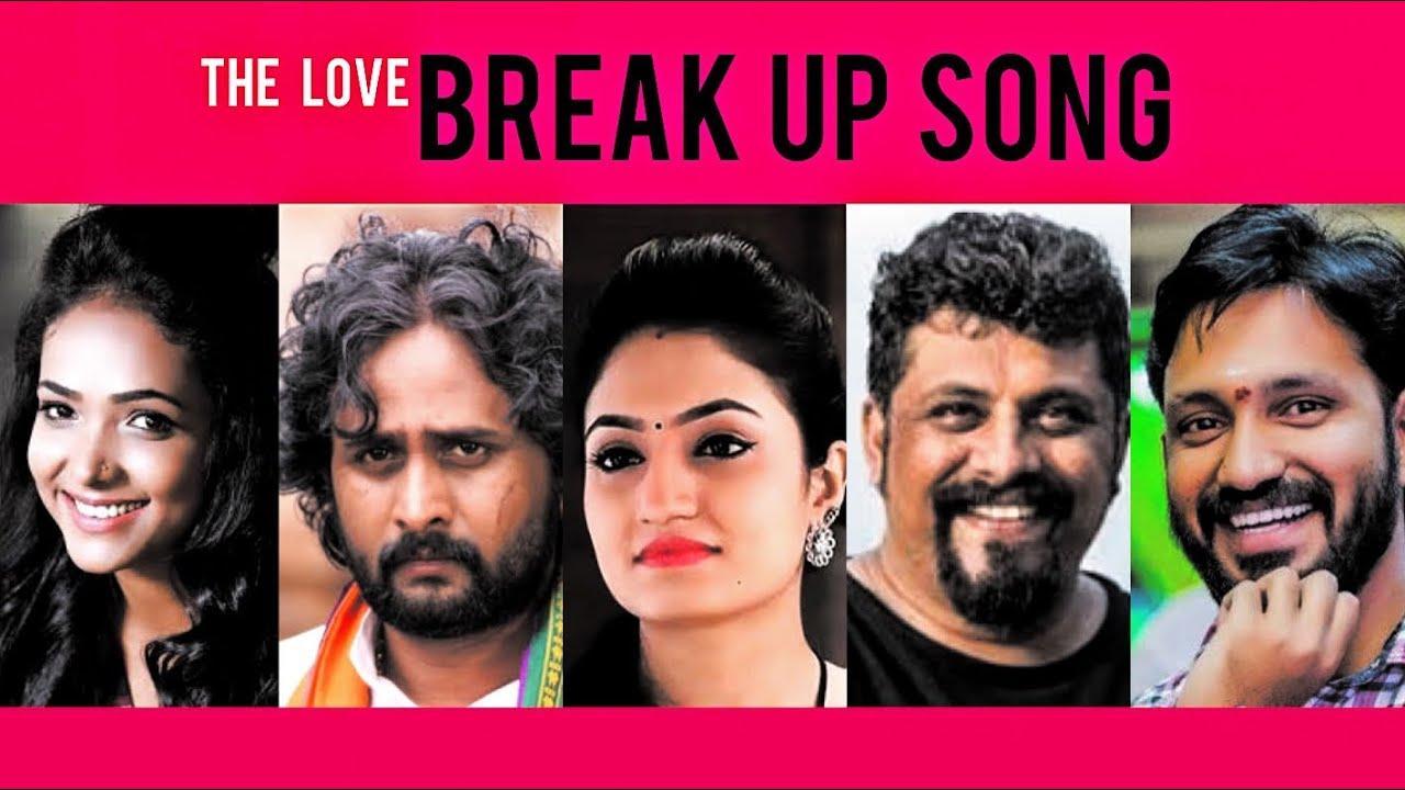 FILM ACTORS SPEAK ABOUT BREAK UP SONG | MAREYALAARE #brogowda #shamanth #anandaudio