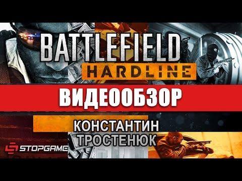 Обзор игры Battlefield Hardline