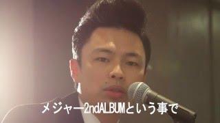 在日ファンク【メジャー2ndアルバム『レインボー』】発売告知