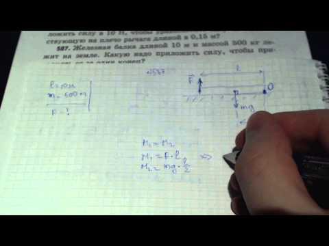 Физика 10 класс Задачи по физике Решение задач 10 класс