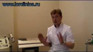 лечение аденоидов лазером(можно ли лазером вылечить аденоиды? www.lorclinica.ru www.lorclinica-online.ru ЛОР-помощь в сети онлайн консультация отоларинг..., 2011-04-23T14:55:21.000Z)