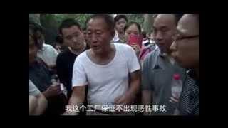审判薄熙来的济南中院庭外《围观者》——刘向南1/3