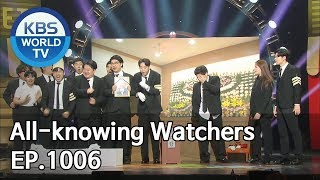 All-knowing Watchers | 전지적 구경 시점 [Gag Concert / 2019.07.07]