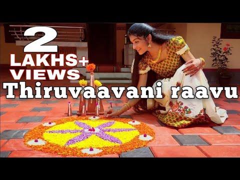 Download Thiruvaavani raavu | Dance performance | Jacobinte swargarajyam | Padma Shalini
