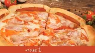 видео Заказать пиццу на дом в Москве круглосуточно — FoodBand