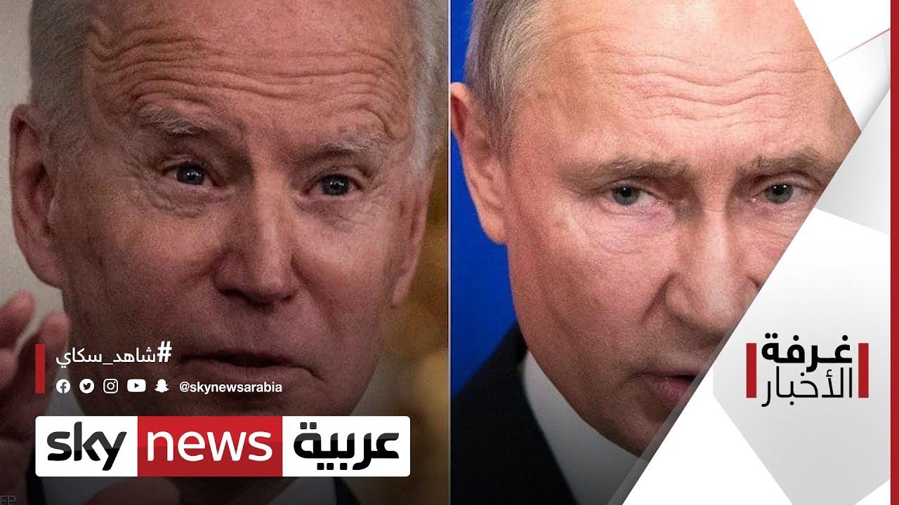 العلاقات الأميركية الروسية.. بحث عن التوازن |#غرفة_ الأخبار  - نشر قبل 36 دقيقة