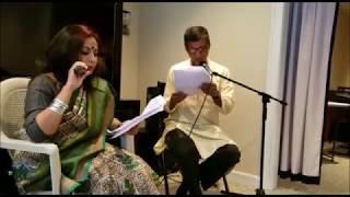 SESHER KOBITA (Selected Part)    Tagore    Duet recitation by Swati Dey & Soumya Bhattacharya