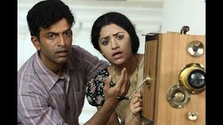 Megahit Biopic Movie   J.C.Daniel - Tamil Full Movie   Prithiviraj   Kamal   WITH ENGLISH SUBTITLES