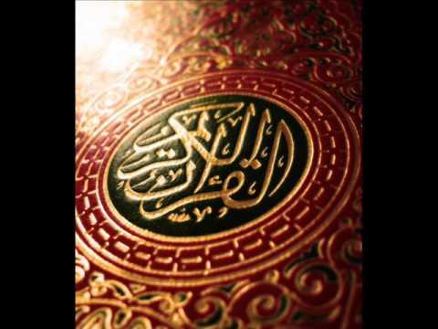 Kur'an-ı Kerim - Sure 81 - Tekvir Suresi (dürmek) (Türkce Audio)