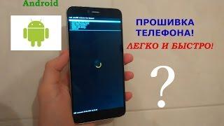 видео Samsung Galaxy андроид телефон