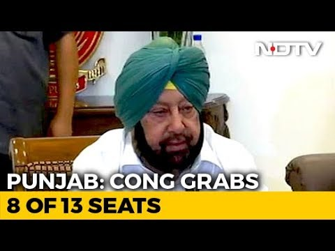 Election Results: Amarinder Singh Blames Navjot Sidhu-Pak Army Chief Hug For Punjab Losses