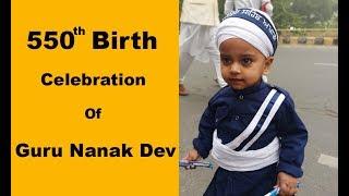 Nagar Kirtan taken out on 550th birth anniversary of Guru Nanak Dev