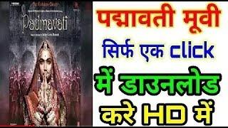How to downlond Padmaawat/Padmaawat Full Movie in FULL HD