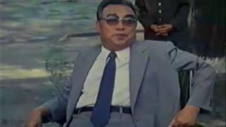 """""""Pleasure follows hardships"""" - Kim Il Sung"""
