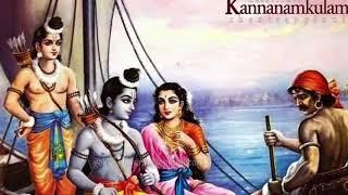Kannanamkulam devil temple