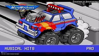 Micro Machines 2 - Turbo Tournament ► Sega Mega Drive 2 ► РЕТРОстрим