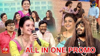 All in One Promo   25th October 2021   Dhee 13, Jabardasth, Extra Jabardasth, Cash, Wow   ETV screenshot 5