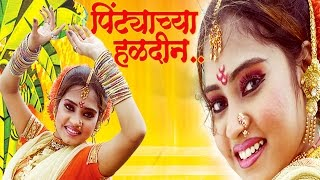 Best Wedding Song Collection - Marathi Wedding Songs - All Time Hits