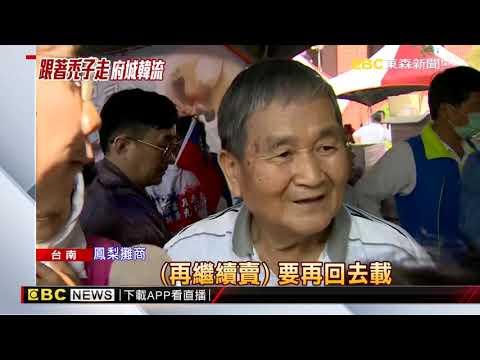「韓流」飄到府城 攤商搶跟進買氣增一半