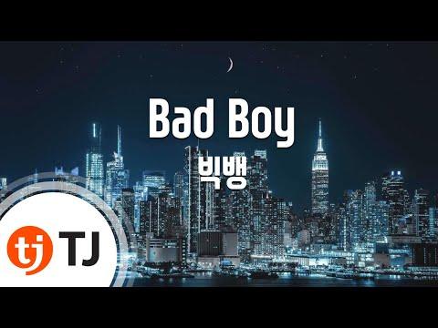 [TJ노래방] Bad Boy - 빅뱅 (Bad Boy - BIGBANG) / TJ Karaoke
