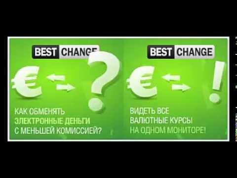 самые выгодные курсы покупки евро в спб - YouTube