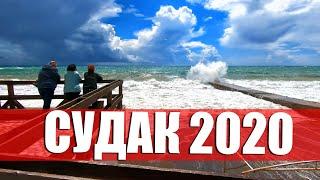 ШТОРМ В КРЫМУ СУДАК 2020 НАБЕРЕЖНАЯ