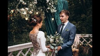 Свадьба в Лофте. Лофт Forest Москва  | wedding blog Ирины Соколянской