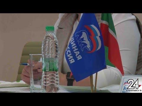 Прошла конференция местного отделения #Единой России–выборы 8 сентября 2019 Татарстан – Альметьевск