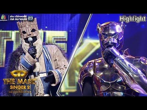 ย้อนหลัง ช่วงตอบคำถาม หน้ากากชายแก่ กับ หน้ากากเสือจากัวร์   The Mask Singer 2