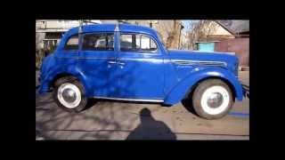 Москвич 401, 1954 года выпуска / Moskvitch 401