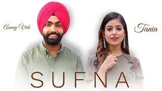 Sufna l First Look l Ammy virk l Tania l New Punjabi Movie l Dainik Savera
