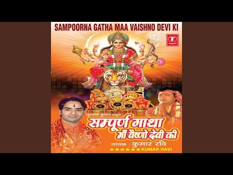 Gatha Maa Vaishno Devi Ki