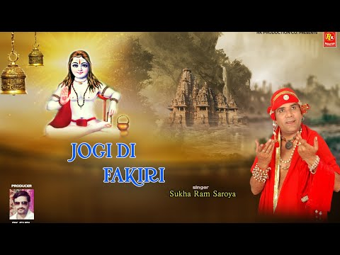 Jogi Di Fakiri. Sukha Ram Saroya. Rk production co.