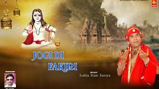 #SuperHitBabaBalakNathBhent Jogi Di Fakiri. Sukha Ram Saroya. Rk production co.7889192538