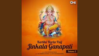 Download lagu Gajar Ganaraya Tujhi Maya MP3
