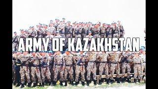 Армия Казахстана - Выбери свой путь