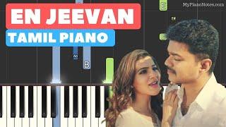 En Jeevan Piano Tutorial with Notes & Chords | Theri Songs | Tamil Movie
