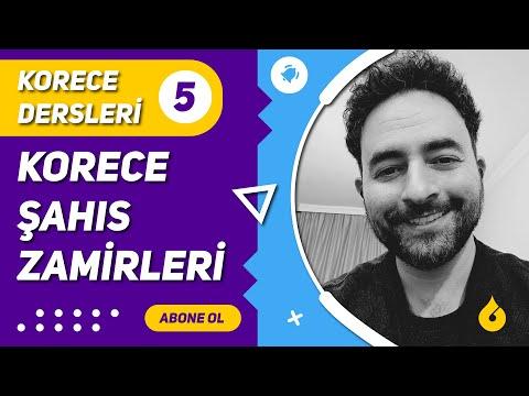 🇰🇷 Korece Dersi 5/60: Korece şahıs zamirleri ben, sen, o ve 은, 는, 이, 가 edatları