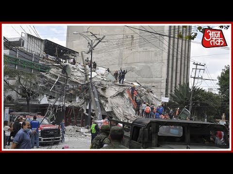 Mexico Earthquake's Pictures Goes Viral On Social Media : Shatak Aaj Tak