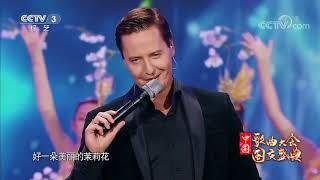 Витас поет по-китайски. В дуэте с Хо Цзуном. В Поднебесной Витаса не забыли