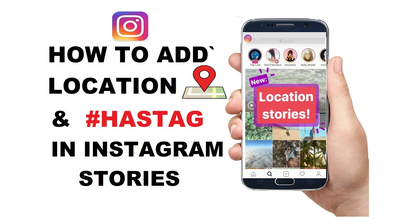 How to add locations and hastag in instagram stories youtube how to add locations and hastag in instagram stories ccuart Images