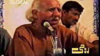 Pathanay Khan Meda Ishq Vi Tu2