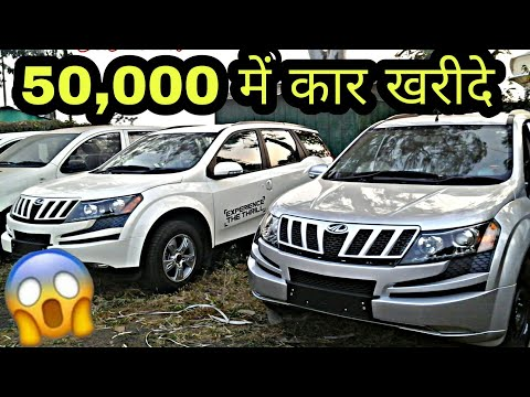 सिर्फ ₹ 50,000 से कार शुरू | Scorpio,Swift Second Hand Car Market Dwarka | Swami Vivekanand Motors