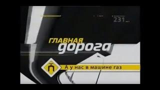видео Освидетельствование газовых баллонов