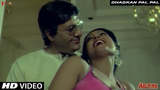 Dhadkan Pal Pal | Asha Bhosle | Arjun | Full Song HD | Sunny Deol, Dimple Kapadia