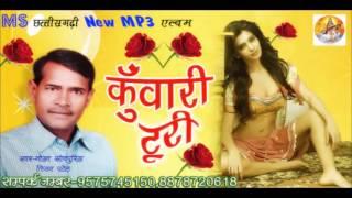04-Rani tor mitha boli-Mohan sonpuriha cg song chhattisgarhi mp3