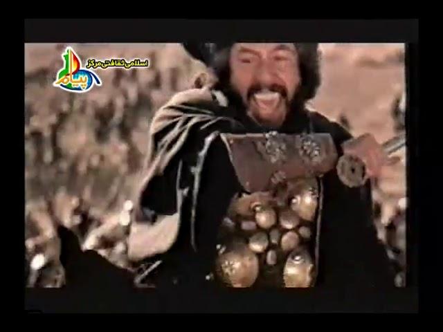 Ghareeb E Toos Episode 05 | Imam Raza (a.s) in Urdu/Hindi